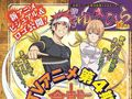 Food Wars! The Fourth Plate (saison 4)